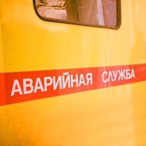 Аварийные службы Милославского