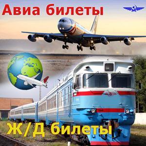 Авиа- и ж/д билеты Милославского