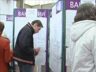 Центры занятости Милославского