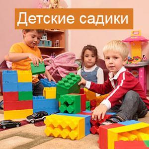 Детские сады Милославского