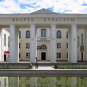 Дворцы и дома культуры Милославского