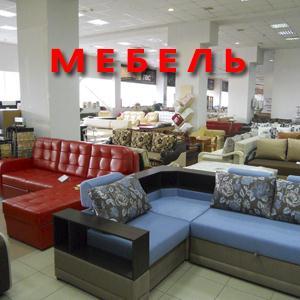 Магазины мебели Милославского