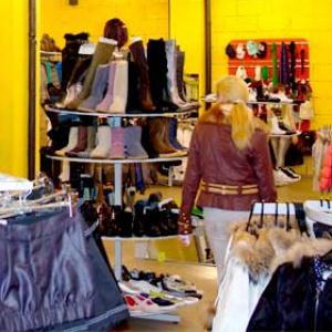 Магазины одежды и обуви Милославского