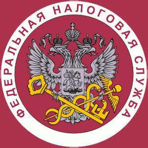 Налоговые инспекции, службы Милославского