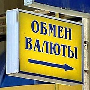 Обмен валют Милославского