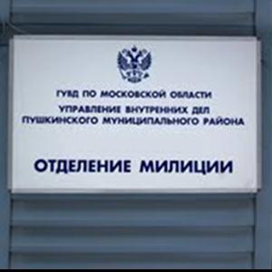 Отделения полиции Милославского