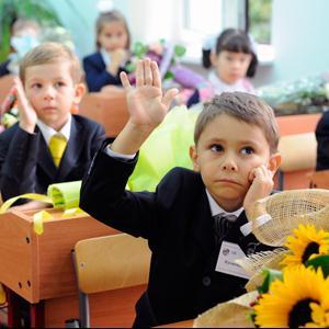 Школы Милославского
