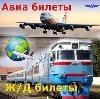 Авиа- и ж/д билеты в Милославском