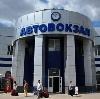 Автовокзалы в Милославском