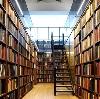 Библиотеки в Милославском