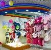 Детские магазины в Милославском