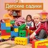 Детские сады в Милославском