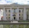 Дворцы и дома культуры в Милославском