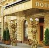 Гостиницы в Милославском