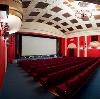 Кинотеатры в Милославском