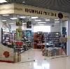 Книжные магазины в Милославском