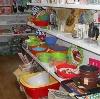 Магазины хозтоваров в Милославском