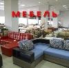 Магазины мебели в Милославском