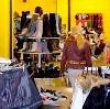 Магазины одежды и обуви в Милославском