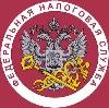 Налоговые инспекции, службы в Милославском
