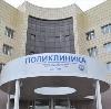 Поликлиники в Милославском
