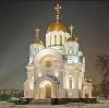 Религиозные учреждения в Милославском