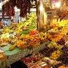 Рынки в Милославском