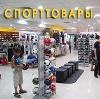 Спортивные магазины в Милославском