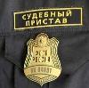 Судебные приставы в Милославском