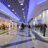 Торговые центры в Милославском