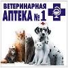 Ветеринарные аптеки в Милославском