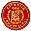 Военкоматы, комиссариаты в Милославском