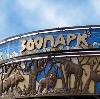 Зоопарки в Милославском