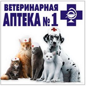 Ветеринарные аптеки Милославского
