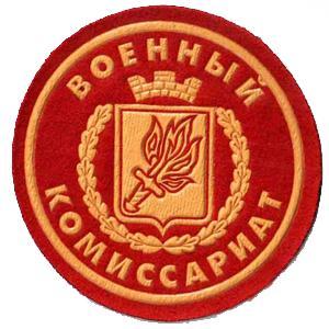 Военкоматы, комиссариаты Милославского